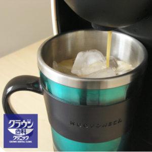 歯医者の休憩はアイスコーヒー