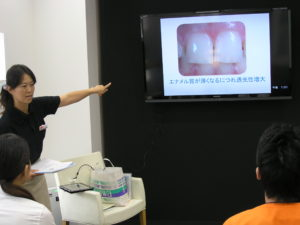 歯磨き粉のセミナー
