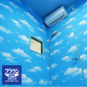 青空のなかの真っ白な雲