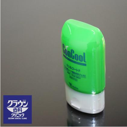 20141208歯磨き粉