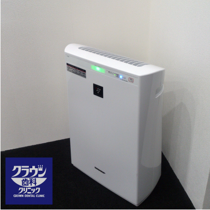 air_cleaner